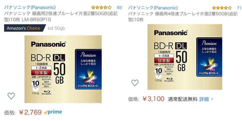 ブルーレイディスク比較 2倍速と4倍速